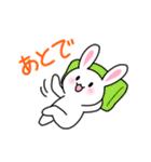 あいまいウサギ(個別スタンプ:29)