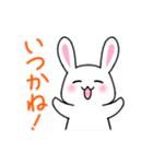 あいまいウサギ(個別スタンプ:32)