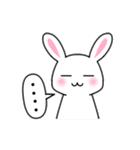 あいまいウサギ(個別スタンプ:33)