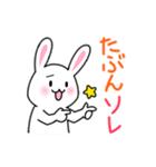 あいまいウサギ(個別スタンプ:35)