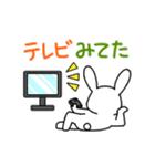 あいまいウサギ(個別スタンプ:37)