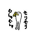 半鳥人(個別スタンプ:2)