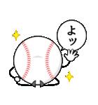 野球が好きだ!(個別スタンプ:1)