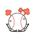 野球が好きだ!(個別スタンプ:4)