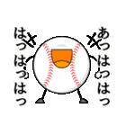 野球が好きだ!(個別スタンプ:5)