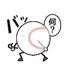野球が好きだ!(個別スタンプ:6)