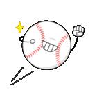 野球が好きだ!(個別スタンプ:8)