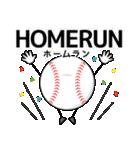 野球が好きだ!(個別スタンプ:9)