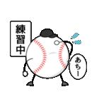 野球が好きだ!(個別スタンプ:10)