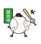 野球が好きだ!(個別スタンプ:11)