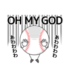 野球が好きだ!(個別スタンプ:13)