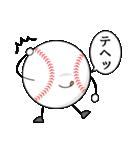 野球が好きだ!(個別スタンプ:14)