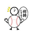 野球が好きだ!(個別スタンプ:15)