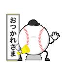 野球が好きだ!(個別スタンプ:16)