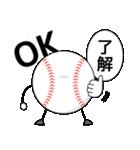野球が好きだ!(個別スタンプ:19)
