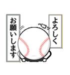 野球が好きだ!(個別スタンプ:20)