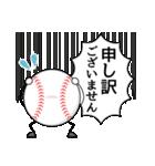 野球が好きだ!(個別スタンプ:21)