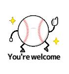 野球が好きだ!(個別スタンプ:23)
