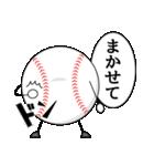 野球が好きだ!(個別スタンプ:24)