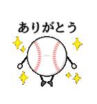 野球が好きだ!(個別スタンプ:26)