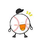 野球が好きだ!(個別スタンプ:28)