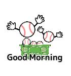 野球が好きだ!(個別スタンプ:29)