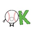 野球が好きだ!(個別スタンプ:31)