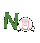 野球が好きだ!(個別スタンプ:32)