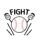 野球が好きだ!(個別スタンプ:33)