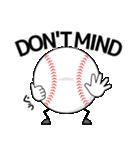 野球が好きだ!(個別スタンプ:34)