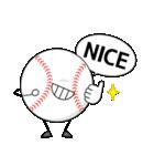 野球が好きだ!(個別スタンプ:35)