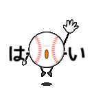 野球が好きだ!(個別スタンプ:36)