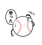 野球が好きだ!(個別スタンプ:37)