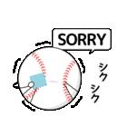 野球が好きだ!(個別スタンプ:38)