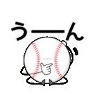 野球が好きだ!(個別スタンプ:39)