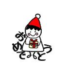 三角帽子のノーム(個別スタンプ:1)