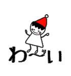 三角帽子のノーム(個別スタンプ:3)