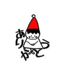 三角帽子のノーム(個別スタンプ:5)