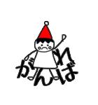 三角帽子のノーム(個別スタンプ:6)
