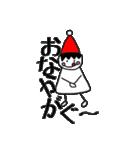 三角帽子のノーム(個別スタンプ:7)