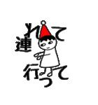三角帽子のノーム(個別スタンプ:8)