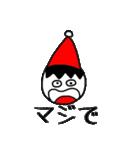 三角帽子のノーム(個別スタンプ:9)
