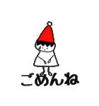 三角帽子のノーム(個別スタンプ:10)