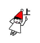 三角帽子のノーム(個別スタンプ:11)