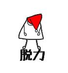 三角帽子のノーム(個別スタンプ:13)