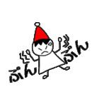 三角帽子のノーム(個別スタンプ:15)