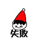 三角帽子のノーム(個別スタンプ:16)