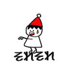 三角帽子のノーム(個別スタンプ:17)