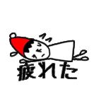 三角帽子のノーム(個別スタンプ:20)