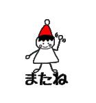 三角帽子のノーム(個別スタンプ:21)